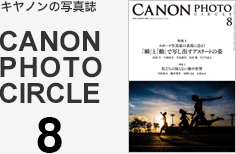 CANON PHOTO CIRCLE